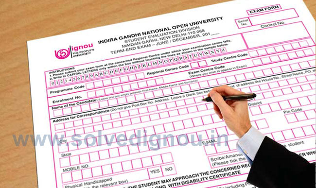 Ignou Online Exam Form, Ignou Exam Form Download