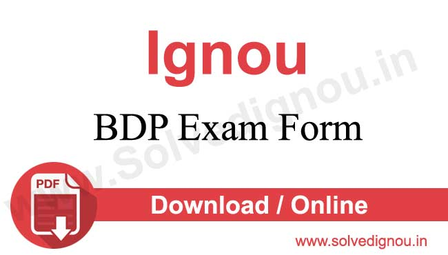 ignou-bdp-exam-form